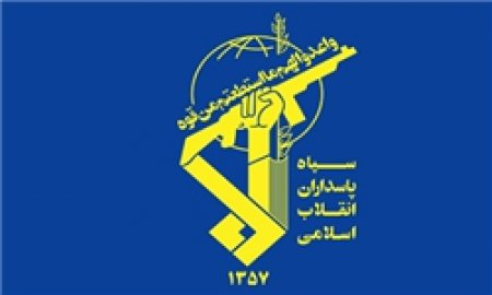 آرم سپاه.jpg
