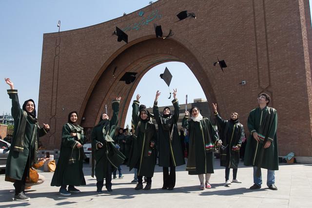 جشن دانش آموختگی دانشجویان دانشگاه تربیت مدرس