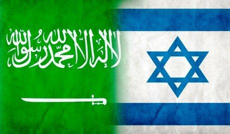 پرچم عربستان و اسرائیل