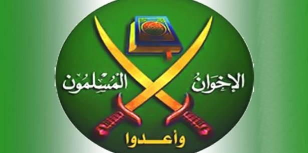 اخوان المسلمین مصر