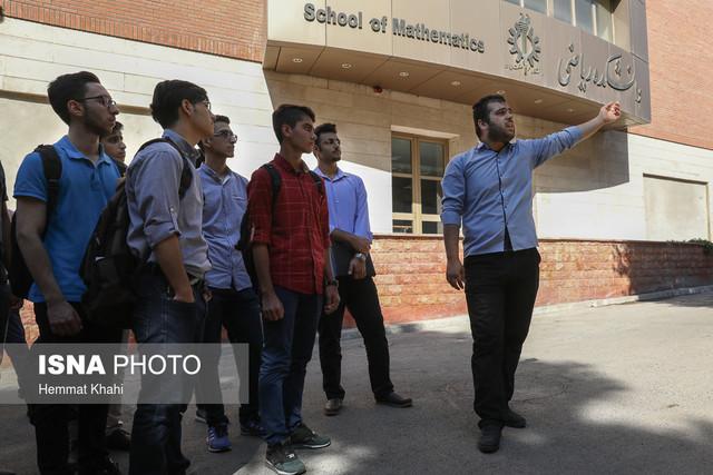 استقبال و و پذیرش دانشجویان جدیدالورود دانشگاه علم و صنعت