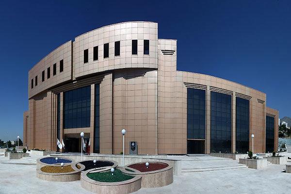کمیته ملی پارالمپیک