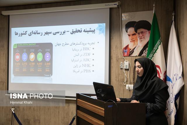 جلسه دفاع اولین پایان نامه مقطع دکتری در دانشکده ارتباطات دانشگاه آزاد اسلامی