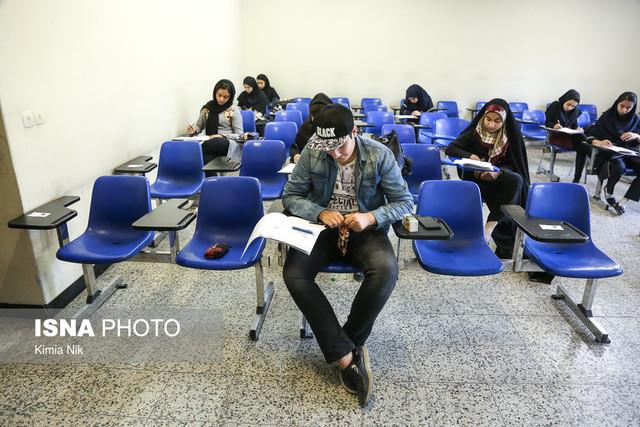 المپیاد دانشآموزی علوم و فناوری نانو