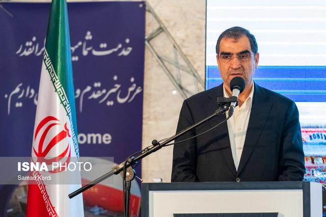 مراسم افتتاح بزرگترین کارخانه تولید کیسه خون خاورمیانه با حضور وزیر بهداشت - کرج