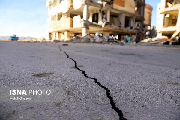 زمین لرزه