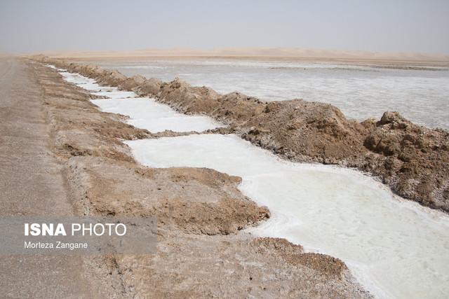 «معدن نمک تالاب بین المللی گاوخونی»