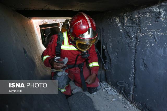 مرکز آموزش آتشنشانی ایران