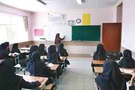 دختران دانشآموز