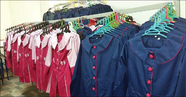 لباس فرم دانش آموزان - روپوش مدرسه