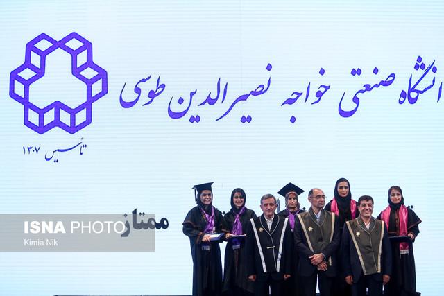 سومین جشن دانشآموختگی دانشجویان دانشگاه خواجه نصیر الدین طوسی