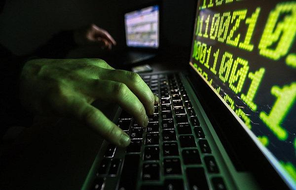 مجرم سایبری