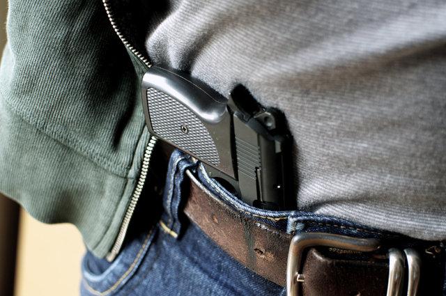 سیستم تشخیص اسلحه