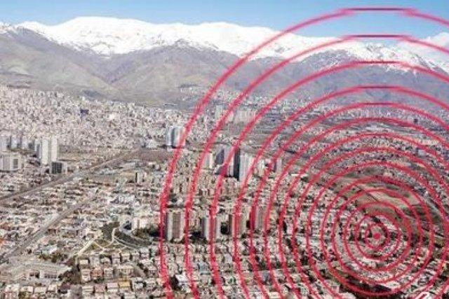 هشدار زلزله