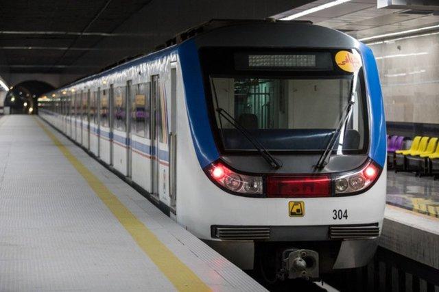 متروی قم