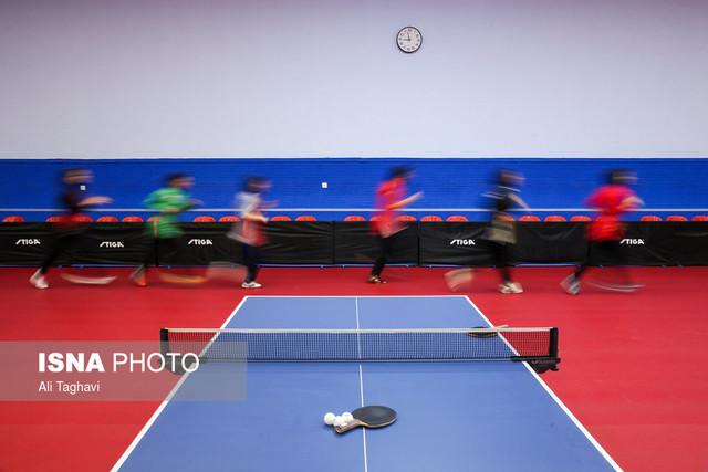 اردوی تیم ملی تنیس روی میز بانوان