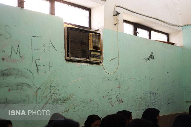 مدارس تخریبی