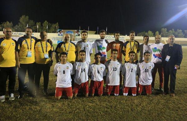 تیم ملی فوتبال هفت نفره