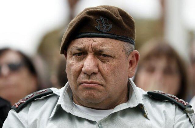 گادی آیزنکوت