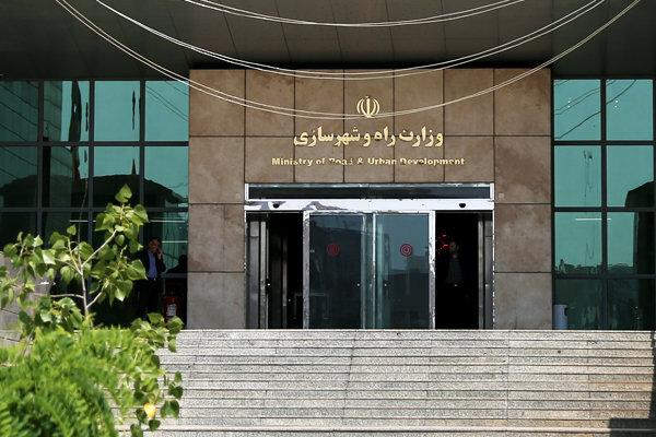 وزارت راه