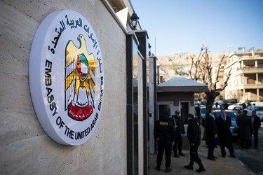 بازگشایی سفارت امارت در سوریه