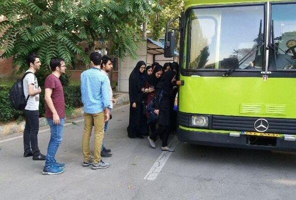 اتوبوس دانشگاه
