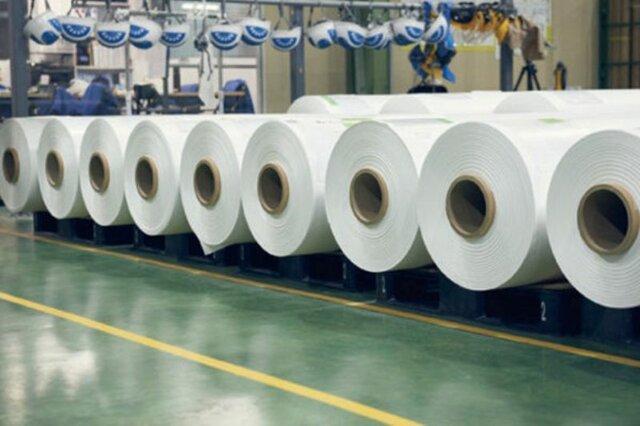 کارخانه کاغذ زاگرس