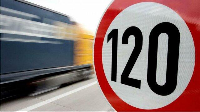 سرعت مجاز خودرو آزادراه بزرگراه