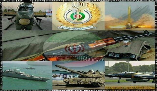 سازمان صنایع هوایی وزارت دفاع