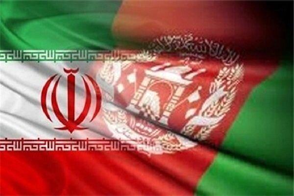 پرچم+ایران+وافغانستان.jpg