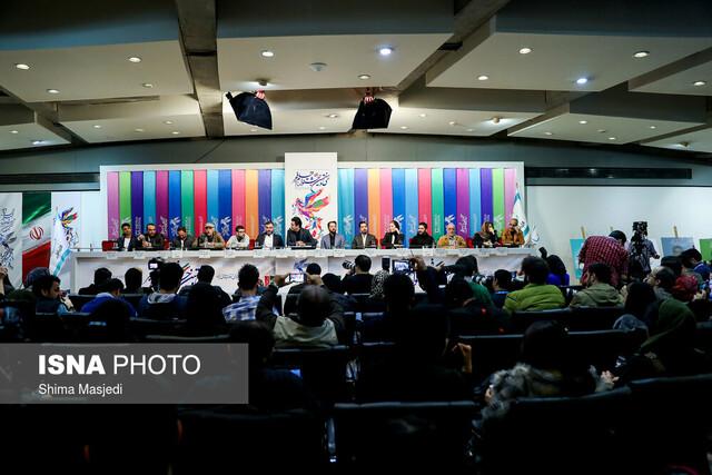 عوامل فیلم «سونامی» در نهمین روز سیوهفتمین جشنواره فیلم فجر