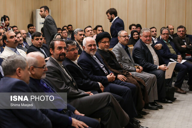 همایش چند جانبه گرایی در سیاست خارجی ایران