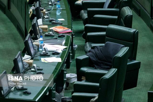 صندلی خالی مجلس