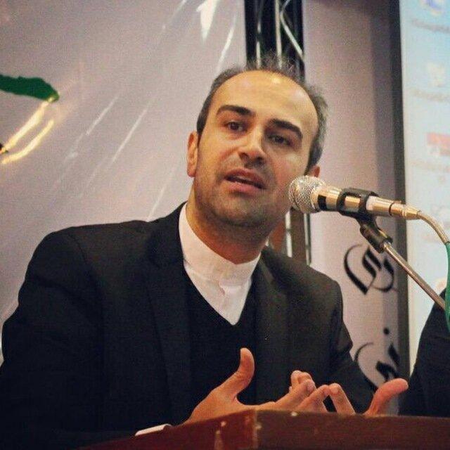 فرهنگ فقیه لاریجانی