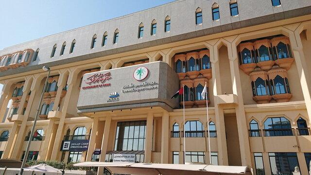 واحدهای مسکونی تجاری دوبی