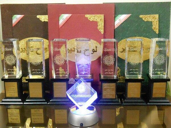 جایزه علوم شناختی اهوازی