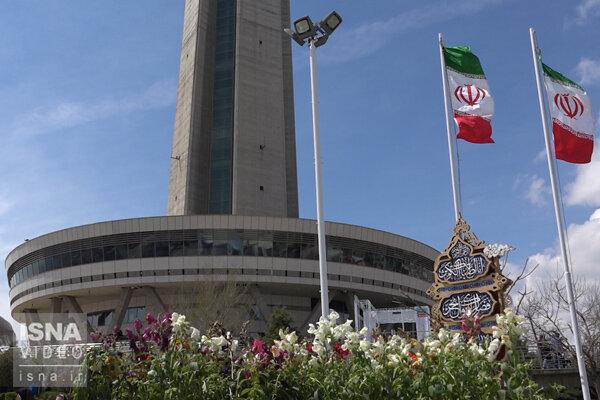 برگزاری جشنواره نورزی «نورزگاه» در برج میلاد