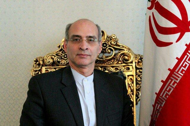 سفیر ایران در هلند