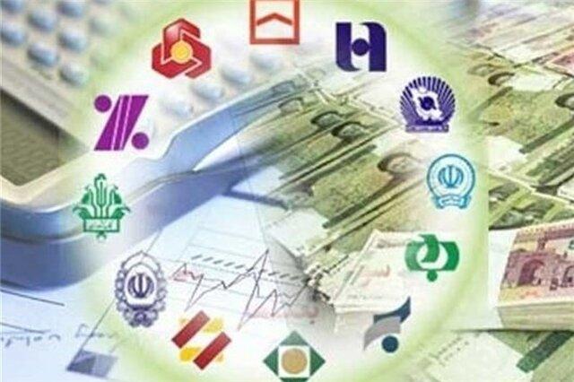 بانکها / اقتصادی