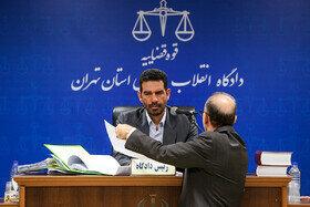 سومین جلسه دادگاه شرکت پتروشیمی