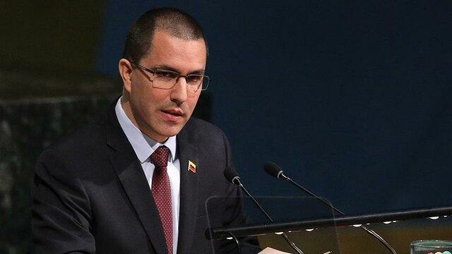 وزیر امور خارجه ونزوئلا