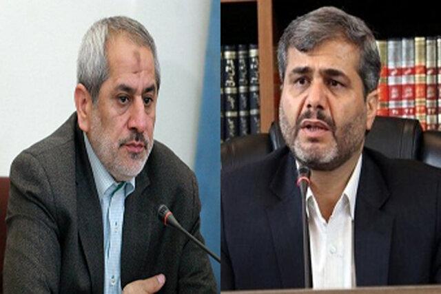 دادستان های تهران