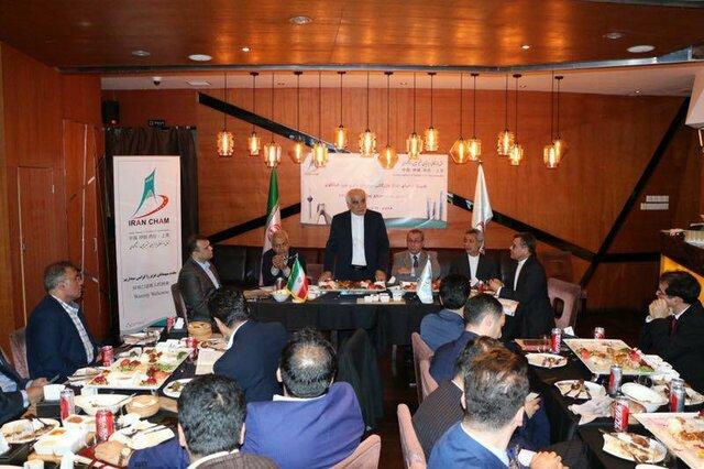 سفیر ایران در پکن
