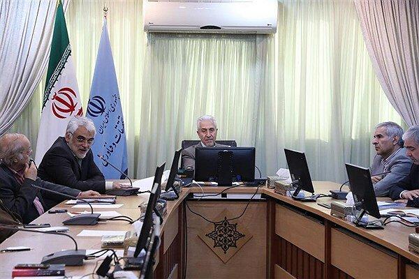 غلامی و طهرانچی