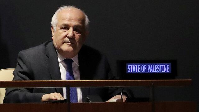 ریاض منصور، نماینده فلسطین در سازمان ملل