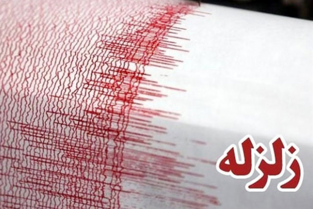 طرح زلزله