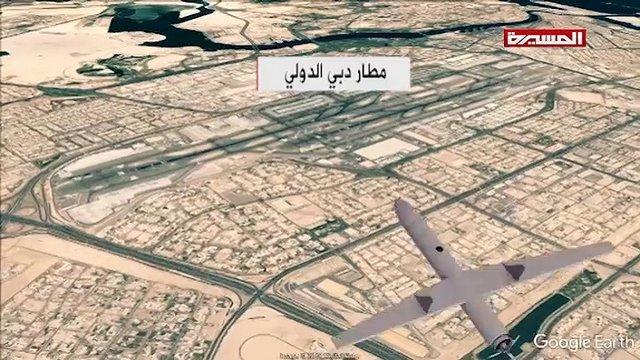 حمله به فرودگاه دبی