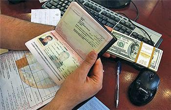 ارائه ارز مسافرتی به تمامی مسافران