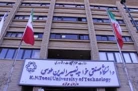 دانشگاه صنعتی خواجه نصیر