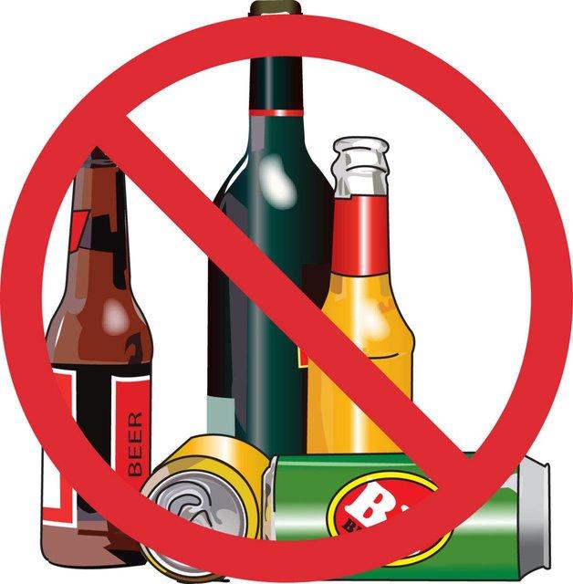 ممنوعیت مشروبات الکلی